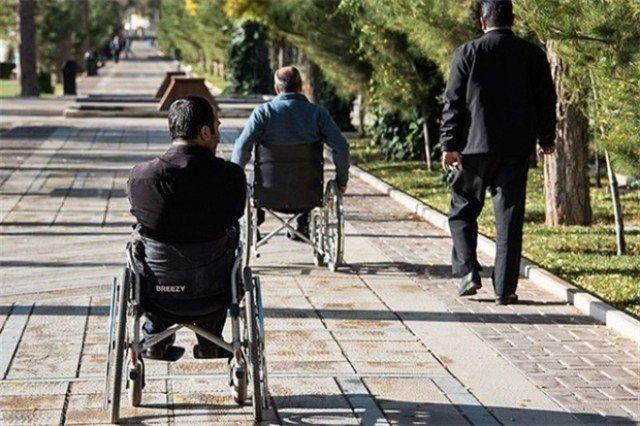 تاکید قانون بر تحقق سهمیه سه درصدی معلولان در استخدام ها