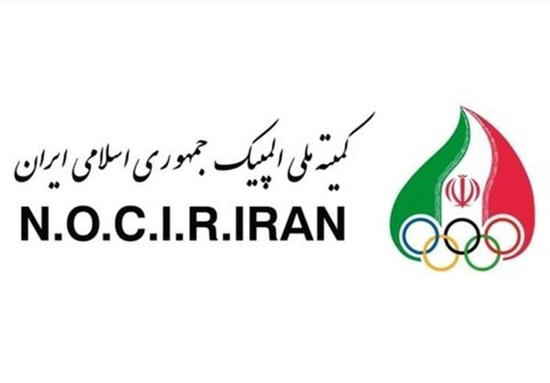شروع آنالیز اساسنامه کمیته ملی المپیک در دولت از امروز