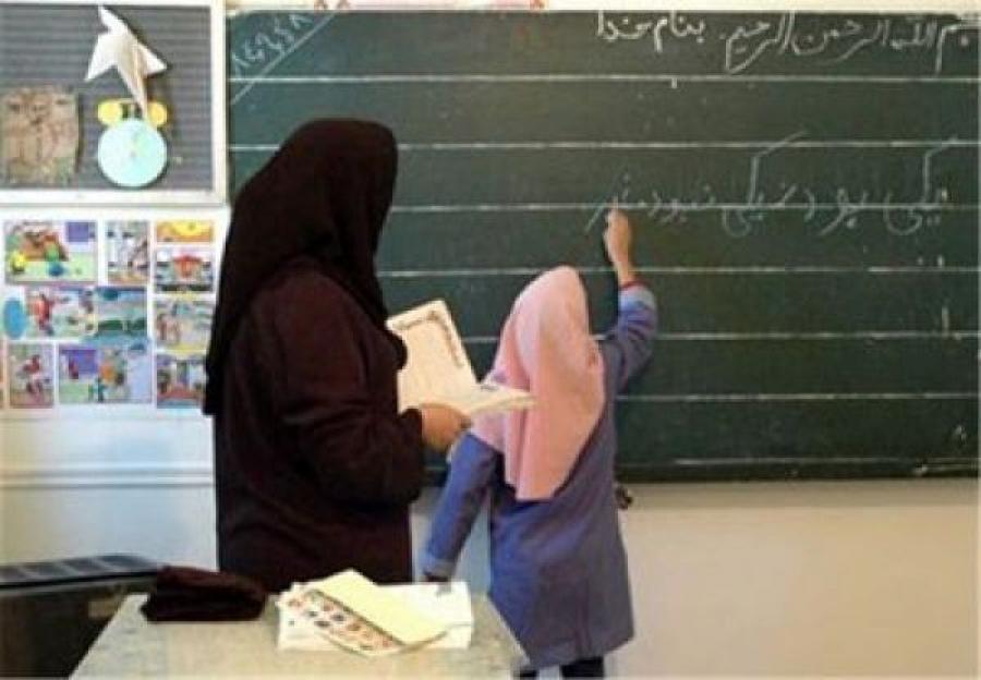 طی اطلاعیه ای؛ ساختار جدید آموزش و پرورش اعلام شد