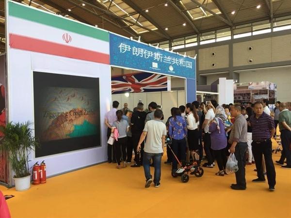 نخستین حضور ایران در نمایشگاه صنایع فرهنگی غرب چین