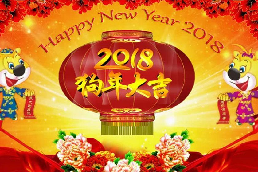 جشنواره سال نوی چینی، بزرگترین رویداد در چین برای جشن سال نو