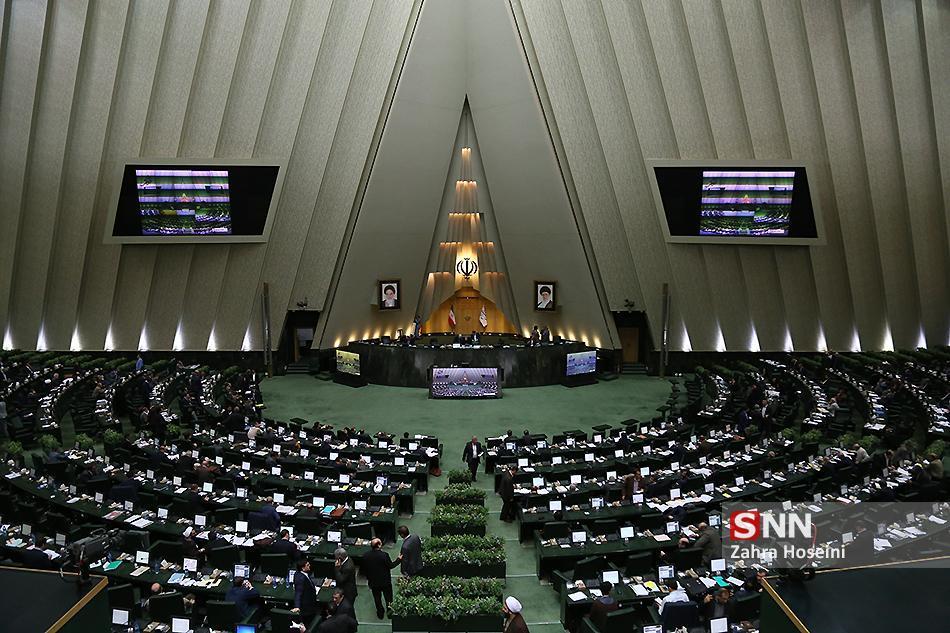مجلس، موافقتنامه ایران و هند برای جلوگیری از فرار مالیاتی را تصویب کرد