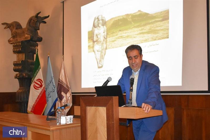 نشست تخصصی ساسانیان در جنوب ترکمنستان در موزه ملی برگزار گردید