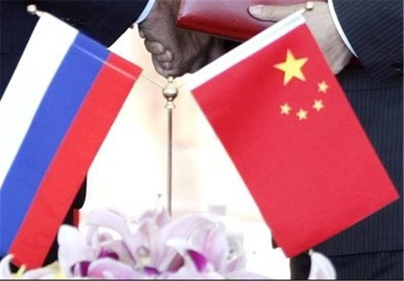 چین و روسیه در دریای مدیترانه تمرین نظامی مشترک انجام می دهند