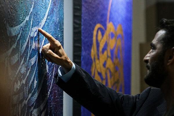 افتتاح هشتمین نمایشگاه آثار انجمن خوشنویسان تهران
