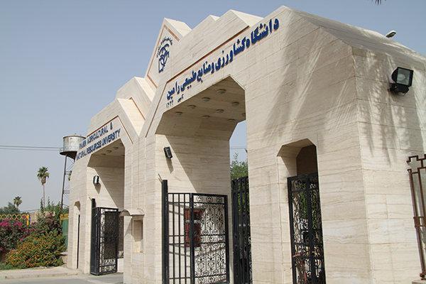 دانشگاه های خوزستان فردا، سوم دی تعطیل شدند ، امتحانات پیغام نوری ها پابرجاست