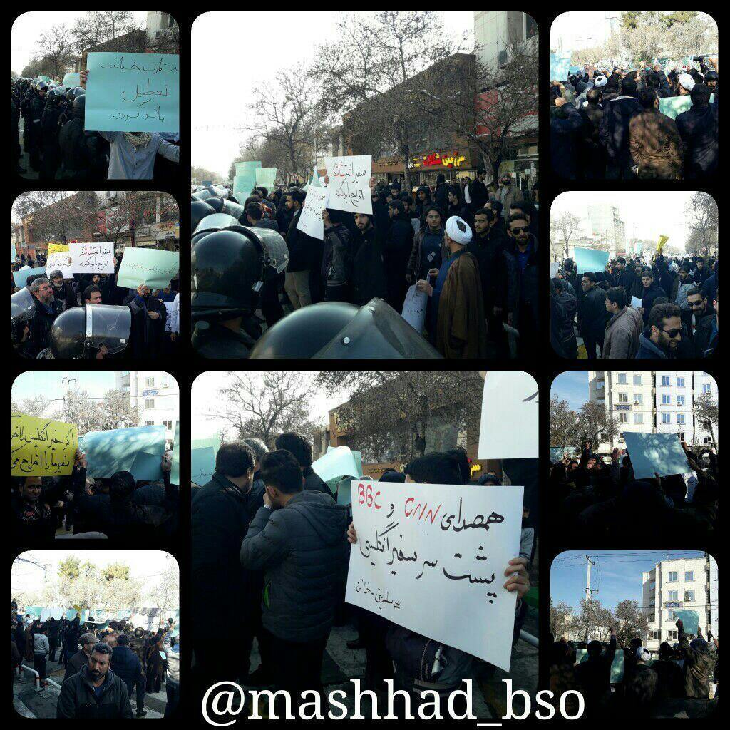 دانشجویان پرچم انگلیس را مقابل دفتر وزارت خارجه در مشهد به آتش کشیدن