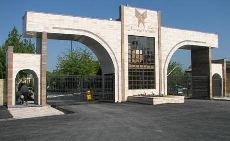 سرپرست دانشگاه آزاد واحد مرودشت منصوب شد