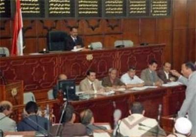 مجلس یمن کشف پنج بمب کارگذاشته شده در ساختمان مجلس را تکذیب کرد