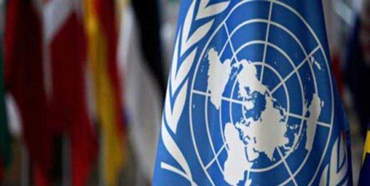 سازمان ملل خواستار رفع تحریم ها علیه ایران شد