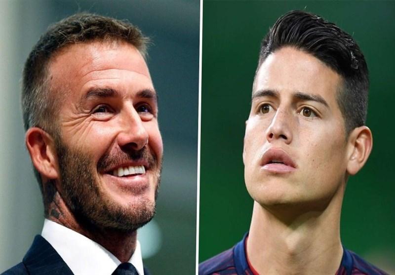 بکام برای خرید خامس با رئال مادرید وارد مذاکره شد