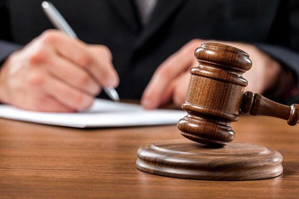 زمان اولین جلسه دادگاه پرونده نیشکر هفت تپه ، پرونده ای با 19 متهم