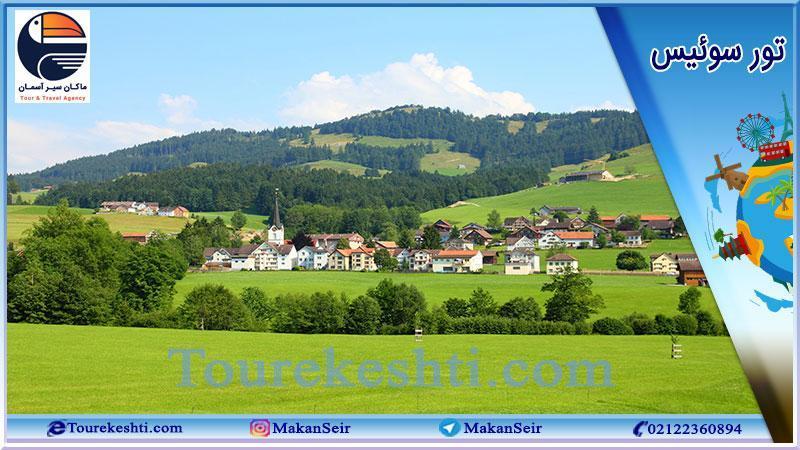 با لذیذترین غذاها در تور سوئیس