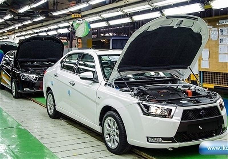 شروع پیش فروش 12 محصول ایران خودرو از یکشنبه 18 خرداد
