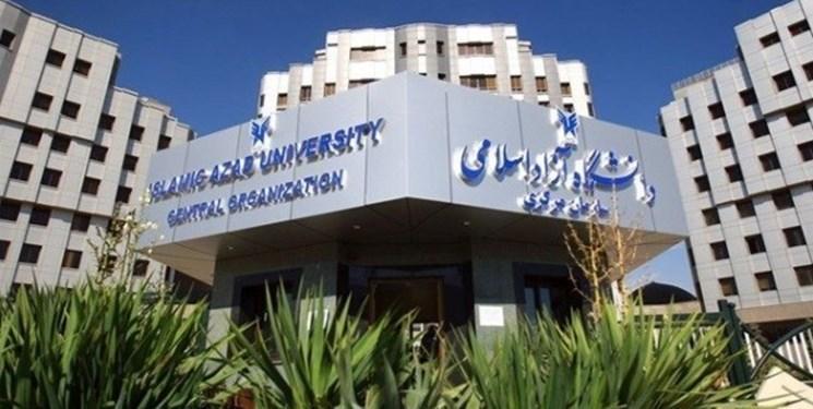 فارس من، اعمال فرایند منطقی افزایش حقوق کارکنان دانشگاه آزاد