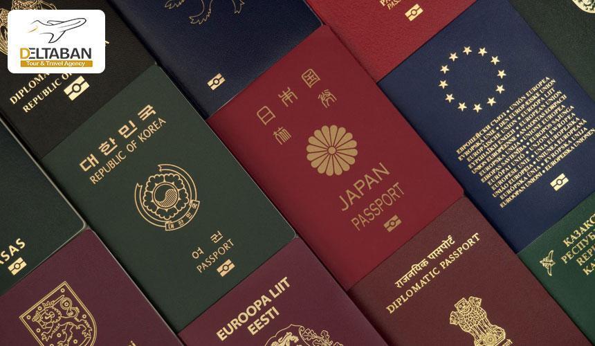 معتبرترین پاسپورت ها درجهان کدام اند؟
