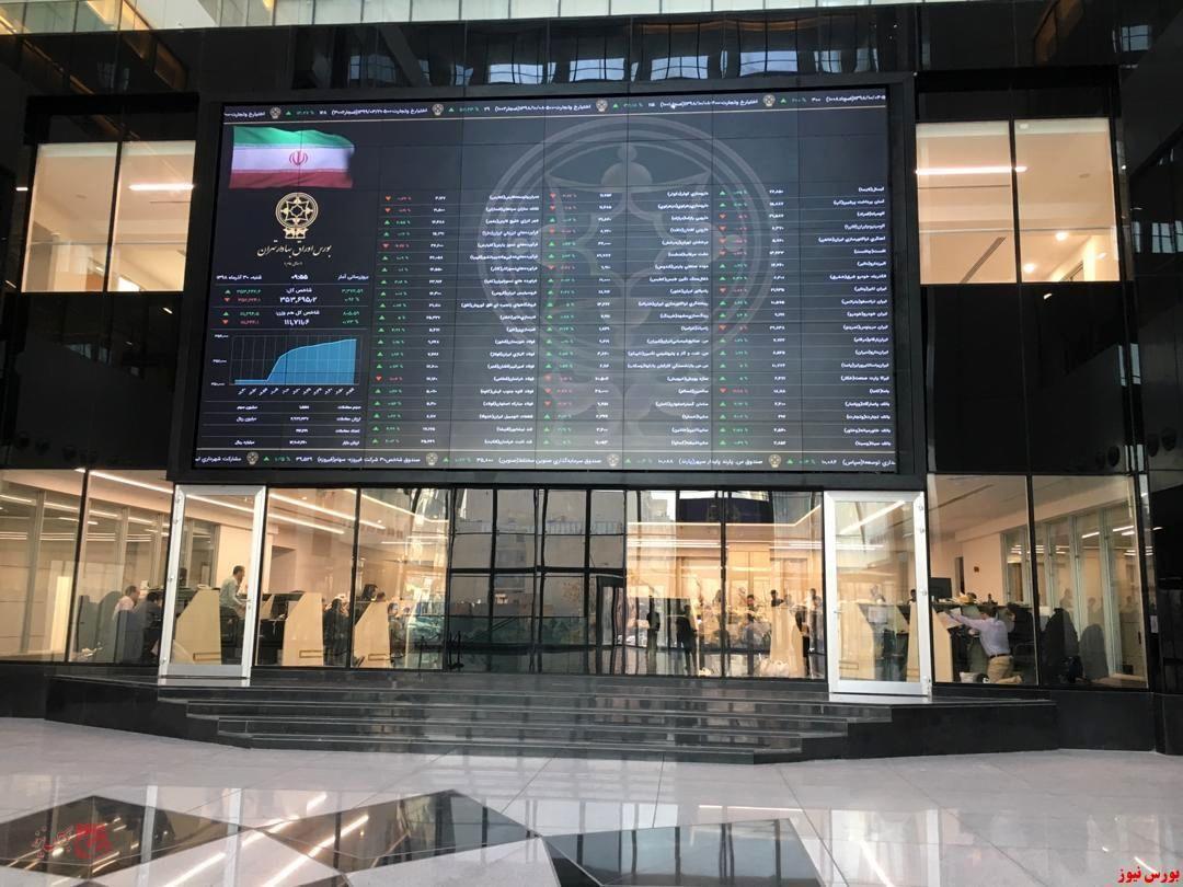 ثبت دومین صندوق ETF دولتی در بورس