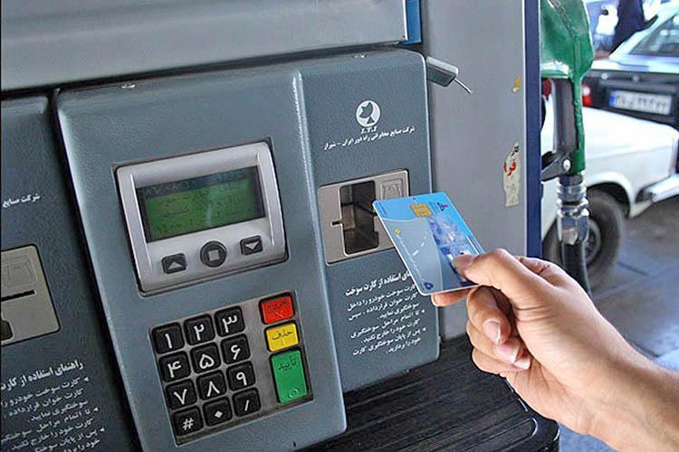 هر ایرانی ماهیانه 30 لیتر بنزین دریافت می کند ، از طرح جدید بنزینی مجلس چه می دانید؟