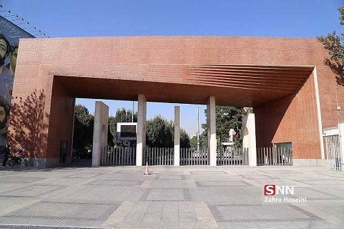 سال تحصیلی جدید دانشگاه صنعتی شریف از 15 شهریورماه شروع می گردد