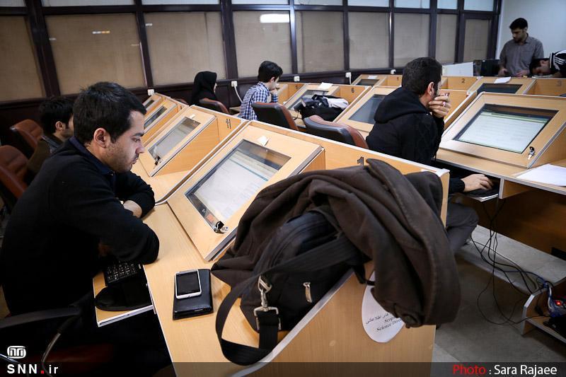 زمان ثبت نام جاماندگان مصاحبه آزمون دکتری 99 دانشگاه صنعتی شاهرود اعلام شد