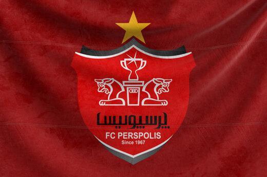 تازه ترین رنکینگ جهانی فوتبال باشگاهی ، پرسپولیس در رتبه 90