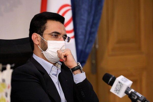 بازی وزارت ارتباطات با انتساب حکم دادگاه به فیلتر اینستاگرام