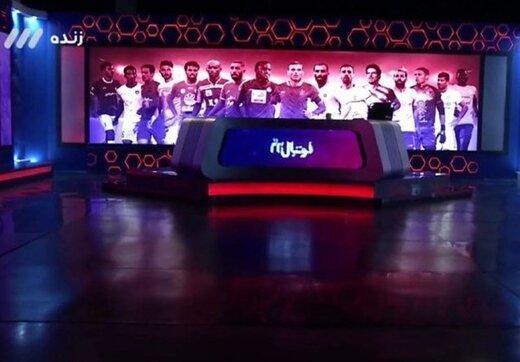 اعلام آمادگی شبکه سه سیما برای برگزاری مناظره رسول پناه و گل محمدی
