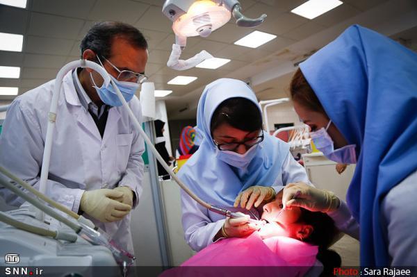 ثبت نام آزمون پذیرش دستیار دندانپزشکی آغاز شد
